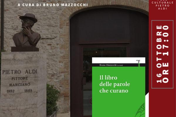 Presentazione libro Mazzocchi Bruno